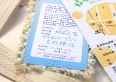 recycling brand tag, product information sticker, individual maker write info   Upcycling DIY Merchandises Brand - Green Hands :: branding packaging design