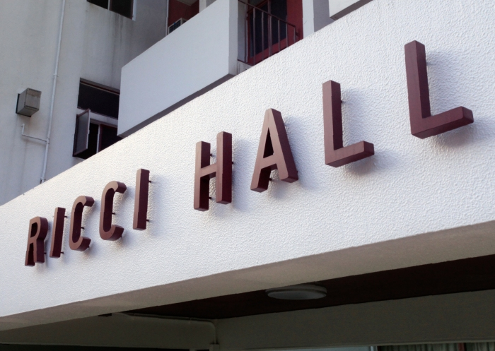 Ricci Hall :: new signage design