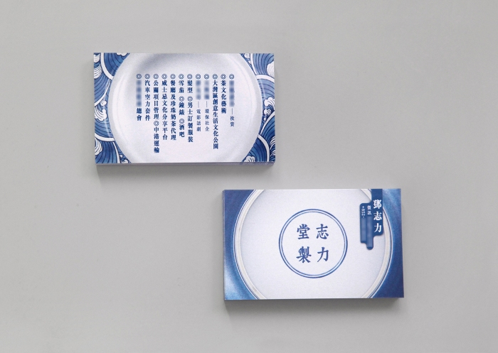 front back stack top view ceramics Chinese stamp signature | Venture Capitalist in Hong Kong : : Personal Branding and Business or Name Card Design
